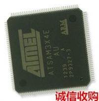 XC7A200T-2FFG1156I長專回收FPGA芯片