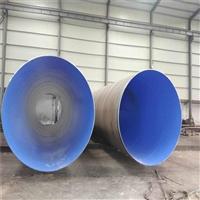 直銷地埋TPEP防腐鋼管 輸水用TPEP防腐鋼管