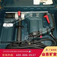 GBH36V电锤,GBH36V电锤安全可靠