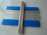 斯米克銀釬料HL315銀焊條