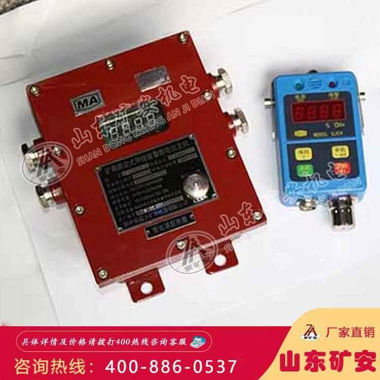 dj4g型固定式甲烷断电仪厂家价格