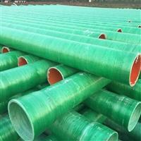 廠家:江蘇內徑210MPP塑鋼復合管供應商