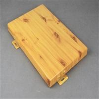木紋鋁單板 佛山木紋鋁單板廠家