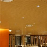 室內吊頂用2mm厚木紋鋁單板 木紋鋁單板什么價格