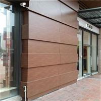 木紋鋁單板 木紋鋁單板多少錢