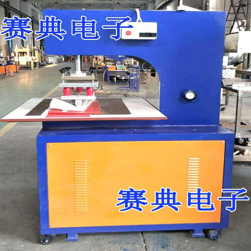 PVC防水包焊接机 8kw单头高周波 夹网布熔接热合设备 支持非标