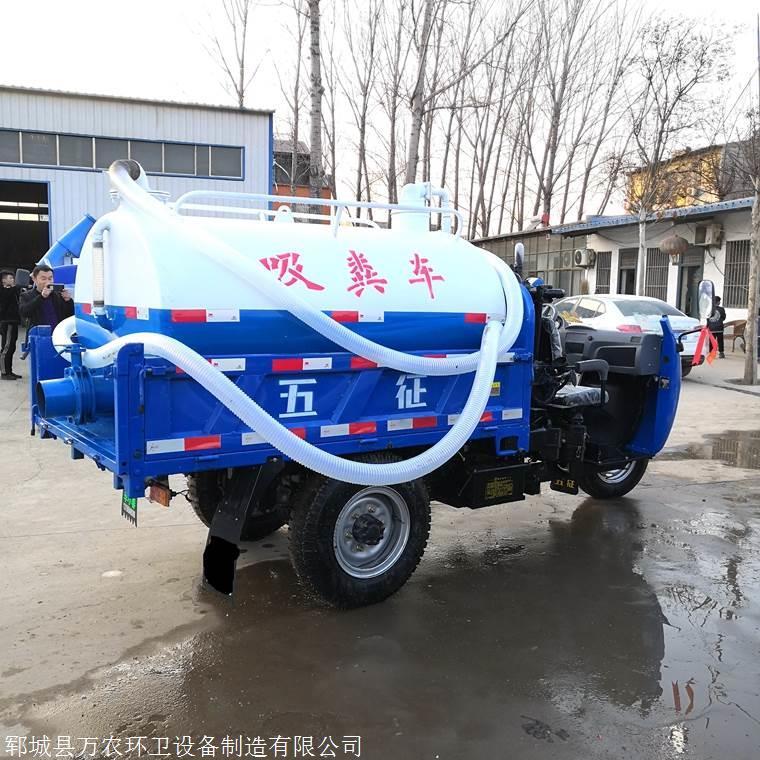 新农村专用三轮吸粪车