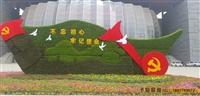 立體花壇提升城市生態環境-綠雕增添城市風景線