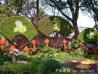 五色草造型-城市公園組字立體綠雕造型