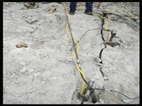 公路擴建液壓劈石機錦州-劈石設備廠家