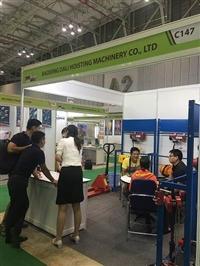 越南五金工具展