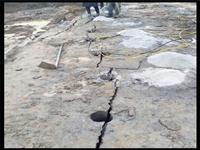 礦山開采破碎硬巖石咸寧-裂石設備廠家