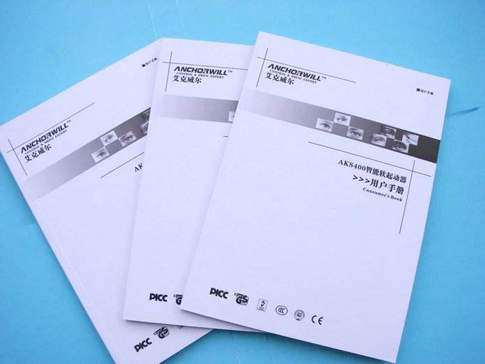 常州天宁区印刷厂家 承接文件汇编设计 化妆品包装设计