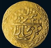 华豫之门征集电话多少 古代金币