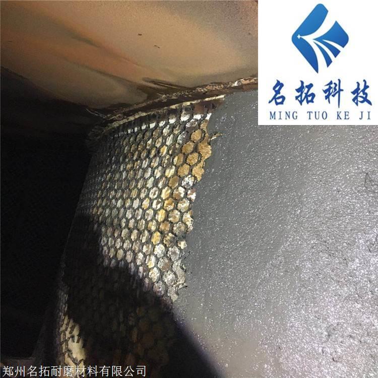 北京耐磨陶瓷涂料厂家图片