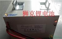 霍克AGV小车蓄电池EV48-30-48V30AH营销中心
