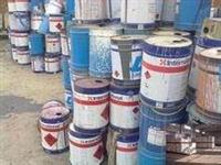 潮州回收佐敦油漆价格高现金回收