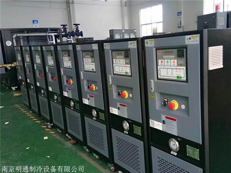 挤出机模温机 造粒挤出用运水模温机 水循环温度控制机