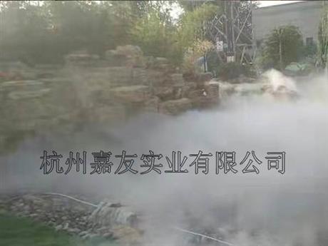 街道喷雾降尘系统