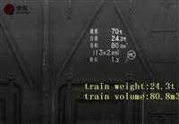 奇輝鐵路視頻車號識別 貨車廂號識別 集裝箱號碼識別 地鐵車號