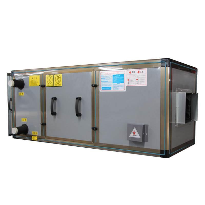 直膨式空调机组  组合式空调机组   圳泽空调