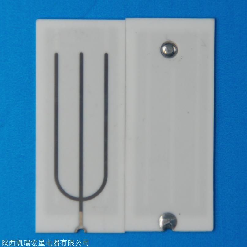 臭氧发生器/消毒机配件 500mg长寿型臭氧陶瓷片