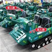 兒童游樂設備 全地形游樂坦克 油電混合游樂坦克