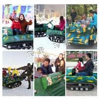 兒童游樂坦克 小型兒童游樂坦克游樂設備 可提供資質