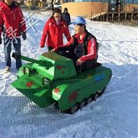 滑雪场设备 游乐坦克车 雪地坦克车 厂家直销 带音乐功能