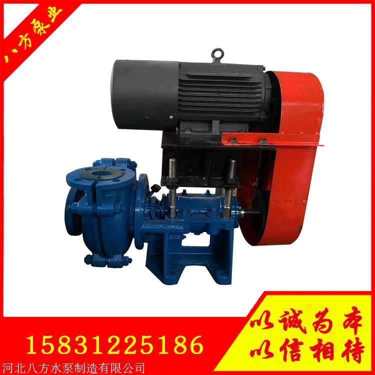 黑木丽莎�zf�_ah分数渣浆泵配件10/8f-g电厂灰渣泵 细沙回收机专用