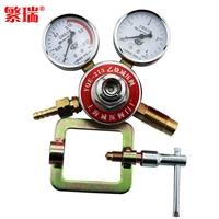 乙炔减压阀YQE-213乙炔钢瓶减压器乙炔压力表