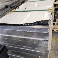 国标7021-T6铝板 7021高强度耐腐蚀铝板