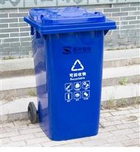 塑料垃圾桶 贵阳分类垃圾桶 100升带轮垃圾桶 小区分类垃圾桶