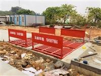 新聞:陽江三輪灑水車物美價廉