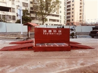 新聞:聊城工地洗車機生產廠家