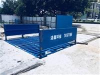 新聞:金昌渣土車自動洗車機現貨直銷