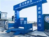 新聞:瀘州渣土車沖洗設備物美價廉