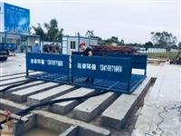 新聞:莆田工地自動洗車平臺廠家電話