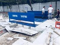 新聞:汕頭工程車沖洗平臺廠家電話
