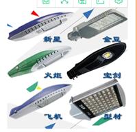 四川广元太阳能路灯厂家#太阳能路灯价格#6米太阳能路灯#LED路灯