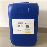 美成水性钠盐分散剂5040   水性涂料助剂钠盐分散剂