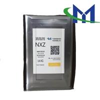 水性助剂矿物油消泡剂  美成水性矿物油消泡剂NXZ