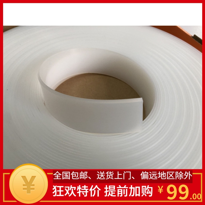 定制 美国TRUPOINT塑料刮墨刀 水墨刮刀 美国进口 纸