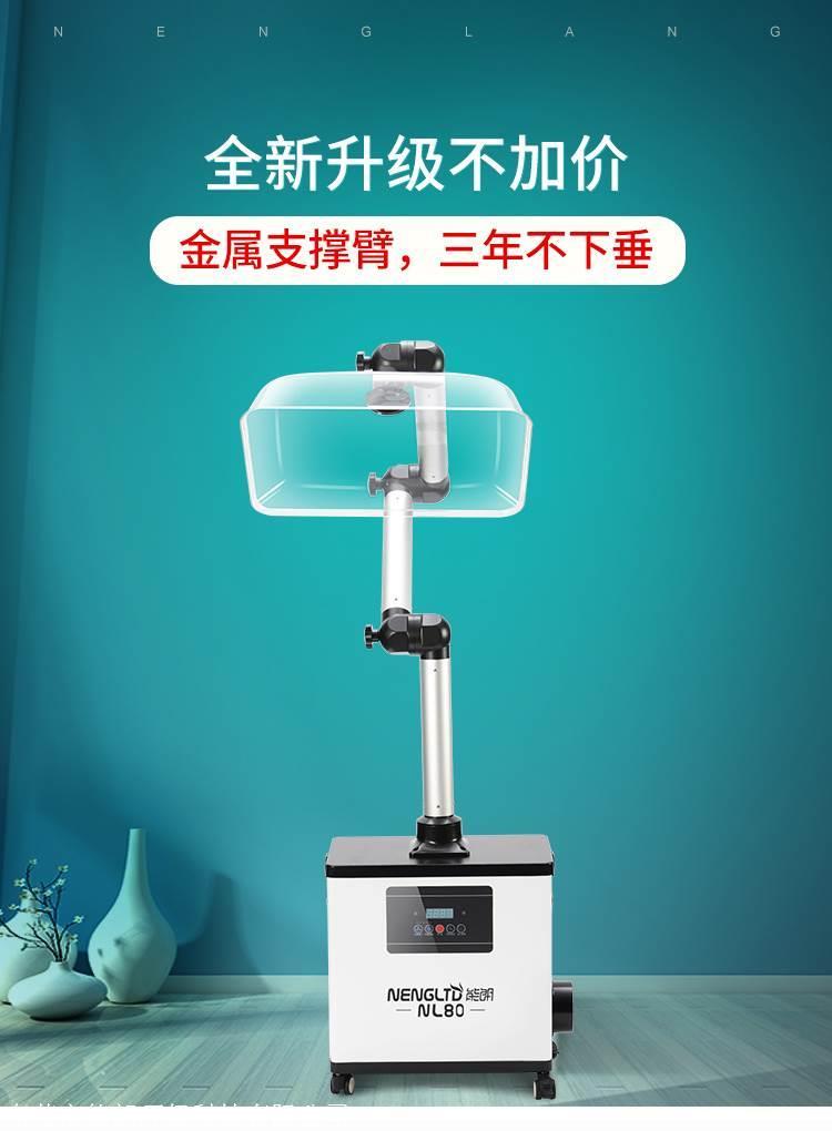 上海艾灸排烟器安装