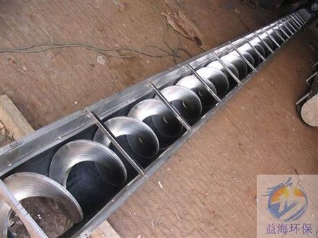 皮带输送机爬坡皮带输送机 各种型号输送机定做 输送机厂家
