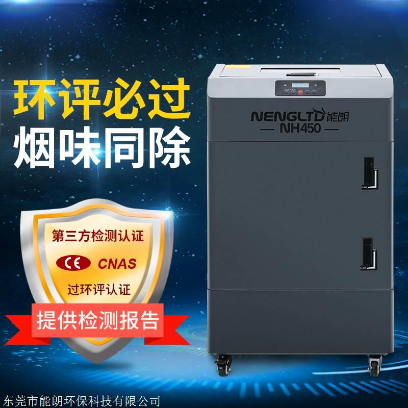 台东市烟尘净化设备厂家批发