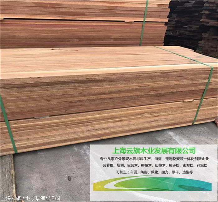 戶外防腐木料加工 柳桉防腐木扶手造型、廠家直銷菠蘿格柳桉木
