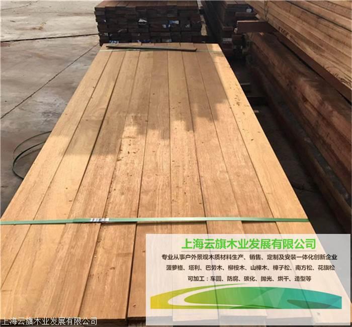 古建景觀木材南美菠蘿格防腐木地板戶外地板 廠家直銷南美菠蘿格