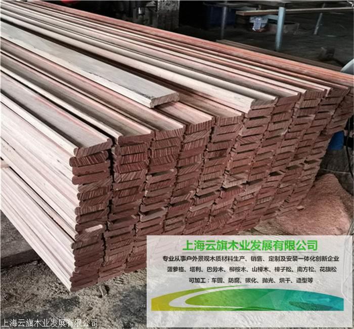 章丘非洲菠蘿格板材工廠直銷、廠家定制加工馬來菠蘿格木扶手