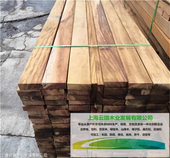 南充马来菠萝格圆柱多少钱一方 内江柳桉木地板定制多少钱